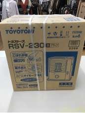 【未開封品】RSV-230|トヨトミ