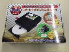 【未使用品】CD/DVDダビングレコーダー DMR-0720|とうしょう