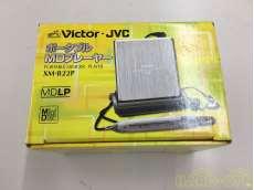 【未開封】MDプレーヤー XM-B22P|VICTOR