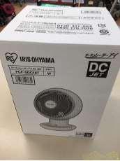 【未使用】サーキュレーター PCF-SDC18T IRIS OHYAMA