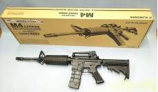 M4カービン|タニオ・コバ