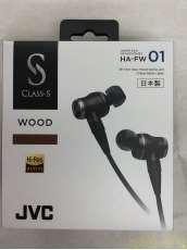 JVC/イヤホン/HA-FW01|JVC