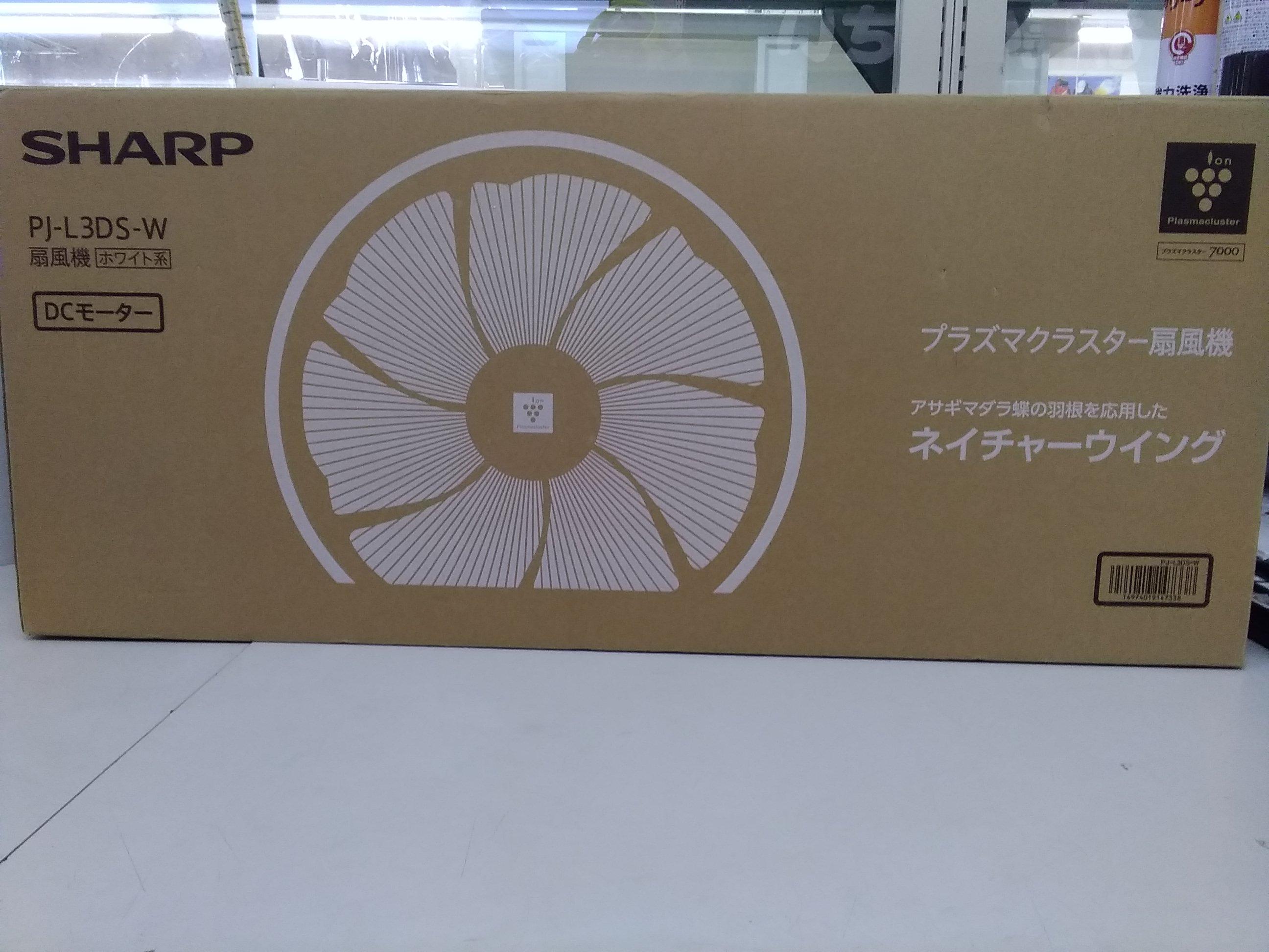 【未使用】PJ-L3DS-W 扇風機 シャープ|SHARP
