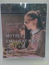 EMSヒートネック|MYTREX