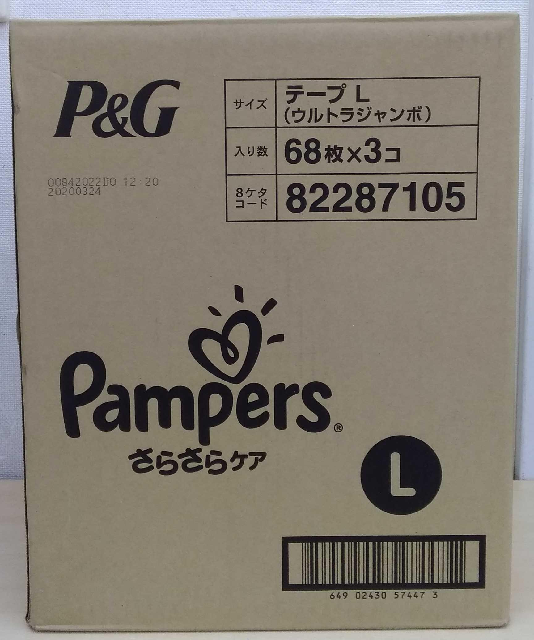 テープ ウルトラジャンボ Lサイズ PAMPERS