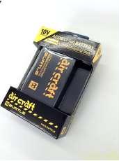 空調服 バッテリー エアクラフト BURTLE|
