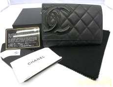 カンボンライン二つ折り財布|CHANEL