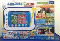 小学館の図鑑NEO Pad|TAKARA TOMY