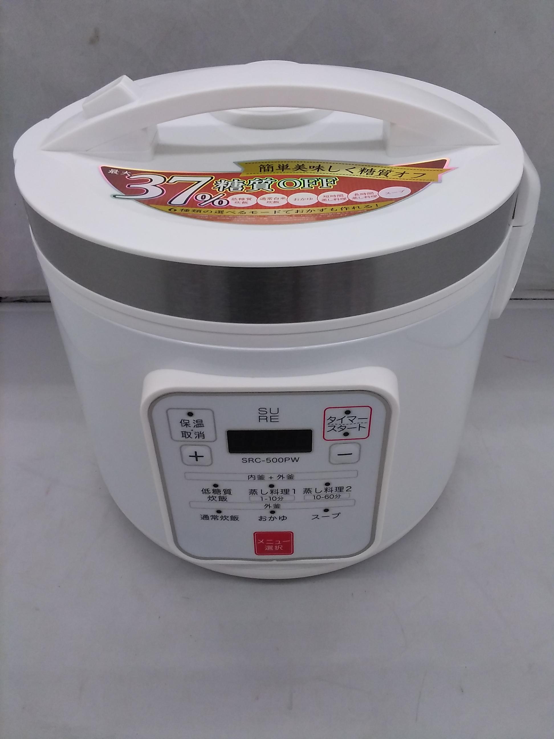 低糖質炊飯器|石崎電機製作所