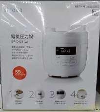 電気圧力鍋 SIROCA