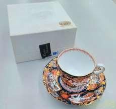 コーヒー碗皿|有田焼