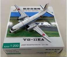 1/200 航空自衛隊 YS-11EA 12-1163|全日空商事