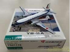 1/200 日本国内航空 YS-11A だいせつ JA8759|ジェイエイエストレーディング
