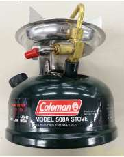 シングルバーナー スポーツスターⅡ 508|COLEMAN