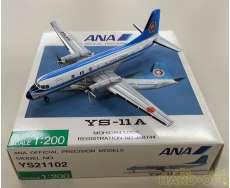 1/200 ANA YS-11A JA8744 モヒカンジェット|全日空商事