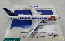 1/200 ANA Boeing767-300 JA8357 全日空商事