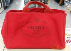 PRADA トートバッグ|PRADA