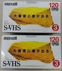 S-VHSテープ 6個セット|HITACHI MAXELL