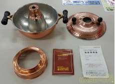 銅製 鍋 26cm COPPER 100 HOME WARE