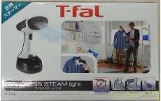 アクセススチーマー|T-fal