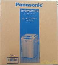 ホームベーカリー 1斤|PANASONIC