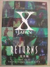 RETURNS 完全版 1993.12.31