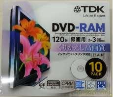 DVD-RAM 10本セット TDK
