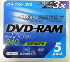 DVD-RAM  5本パック JVC/VICTOR