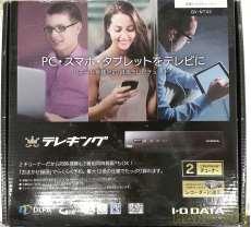録画テレビチューナー I・O DATA