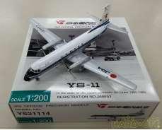 1/200 日本国内航空 YS-11 JA8653|ジェイエイエストレーディング