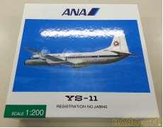 1/200 ANA YS-11 JA8645 全日空商事