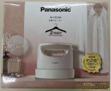 衣類スチーマー|PANASONIC