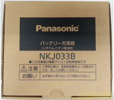 バッテリー充電器|PANASONIC