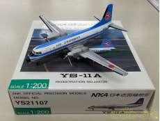 1/200 NKA(日本近距離航空) YS-11A JA8729|全日空商事