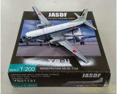 1/200 航空自衛隊 YS-11 TYPE NT 92-1156|全日空商事