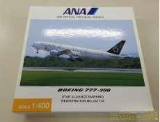 1/400 ANA B777-200 JA711A 全日空商事