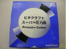 スーパー圧力鍋 6.0L|VitaCraft