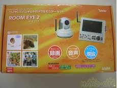 ワイヤレス カメラ&モニターセット|TELSTAR