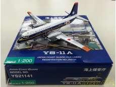 1/200 海上保安庁 YS-11A JA8711|全日空商事