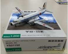 1/200 航空自衛隊 YS-11E NO.12-1162|全日空商事