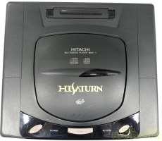 ハイサターン|HITACHI