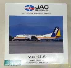 1/200 JAC YS-11A JA8776 RAINBOW COLOR|ジェイエイエストレーディング