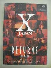 RETURNS 完全版 1993.12.30