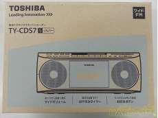CDラジカセ|TOSHIBA