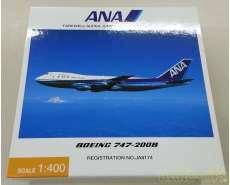 1/400 ANA B747-200B JA8174 全日空商事