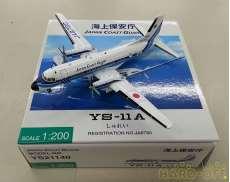 1/200 海上保安庁 YS-11A しゅれい JA8780|全日空商事