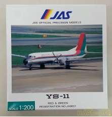 1/200 日本エアシステム YS-11 JA8651 RED&GREEN|ジェイエイエストレーディング
