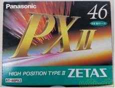 ハイポジ カセットテープ 10本セット|PANASONIC
