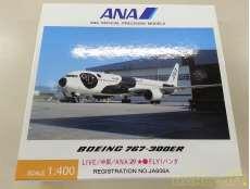 1/400 ANA B767-300ER JA606A FLY!パンダ 全日空商事