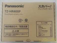 スカパー!対応CSチューナー|PANASONIC